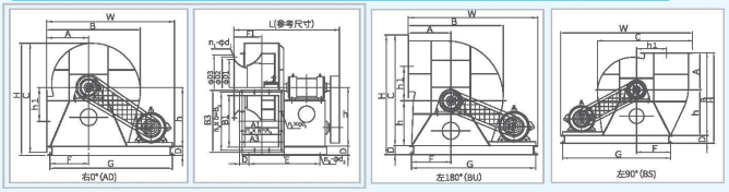 XFCL-SB系列排尘离心通风机尺寸1.png